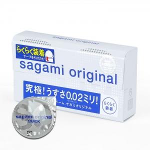 Bao cao su sagami siêu mỏng bậc nhất thế giới
